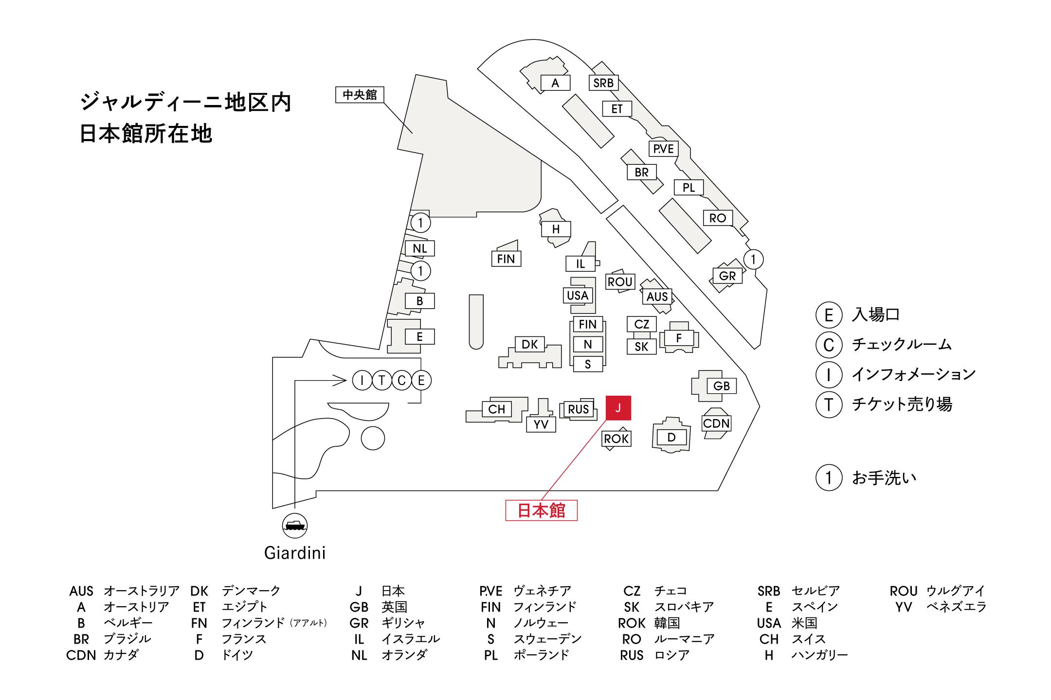 ジャルディーニ地区内 日本館所在地